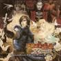 Akumajo Dracula X Chronicle Original Soundtrack
