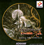 Akumajo Dracula X ~Nocturne in the Moonlight~ OGS